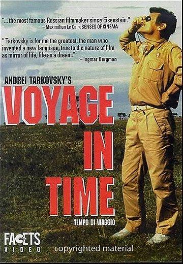 Tempo di viaggio                                  (1983)