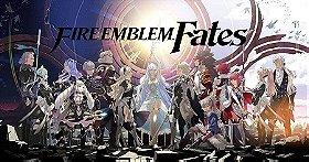Fire Emblem Fates