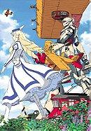 Turn-A Gundam                                  (1999- )
