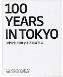 100 Years in Tokyo