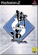 Drift Racer: Kaido Battle [JP Import]