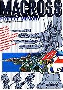 Macross Perfect Memory