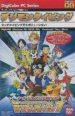 Digimon Typing
