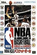 NBA Pro Basketball: Bulls vs Lakers