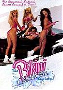 The Bikini Carwash Company                                  (1992)