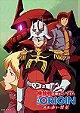Kidô Senshi Gundam Ji Orijin Zenya Akai Suisei