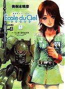 Mobile Suit Gundam: École du Ciel