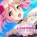 Lovekami: Useless Goddess