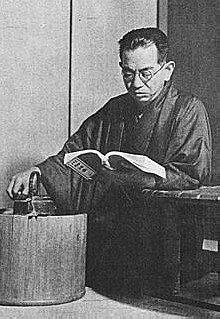 Kôgo Noda