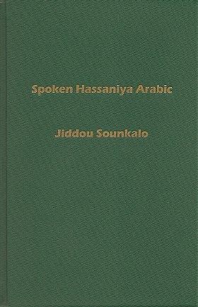 Spoken Hassaniya Arabic