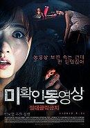 Mi-hwak-in-dong-yeong-sang