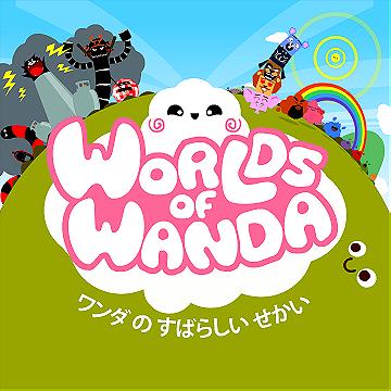 Worlds of Wanda