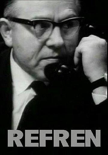 Refrain (1972)