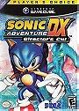 Sonic Adventure DX: Director