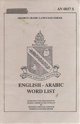 ARAMCO Arabic Language Series English-Arabic Word List