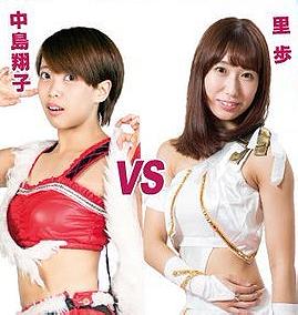 Shoko Nakajima vs. Riho