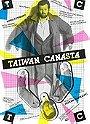 Taiwan Canasta