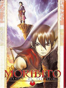 Moribito: Guardian of the Sacred Spirit