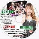 New Ice Ribbon #1012