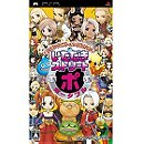 Dragon Quest & Final Fantasy in Itadaki Street Portable