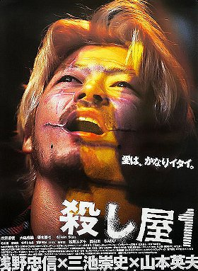 Ichi the Killer