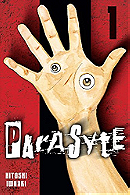 Kiseijuu - Parasyte (Manga)