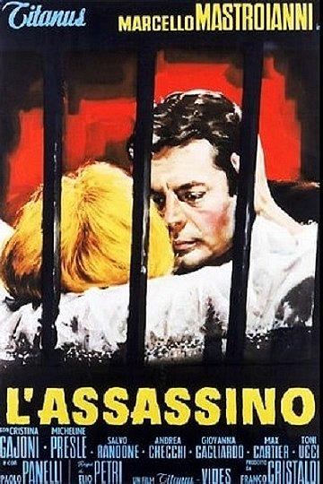 The Assassin (1961)