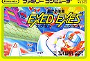 Exed Exes (JP)