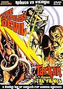 Deathless Devil / Tarkan versus the Vikings - Double bill of Turkish pop cinema classics