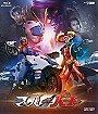 Drive Saga: Kamen Rider Mach / Kamen Rider Heart