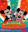 Tokyo Disneyland: Mickey no Cinderella Shiro Mystery Tour
