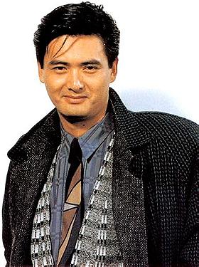Yun-Fat Chow