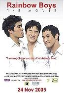 Rainbow Boys: The Movie