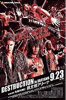 NJPW Destruction in Okayama 2015