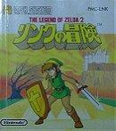 The Legend of Zelda 2: Link no Bouken