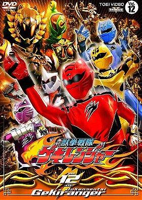 Jūken Sentai Gekiranger