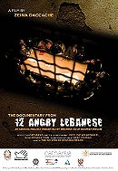 12 Angry Lebanese: The Documentary