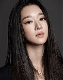 Ye Ji Seo
