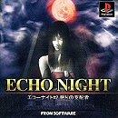 Echo Night 2: Nemuri no Shihaisha