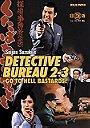 Detective Bureau 2-3: Go to Hell Bastards