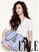 Da-hae Lee