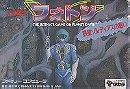 Hikari no Senshi Photon: The Ultimate Game on Planet Earth (JP)
