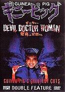 Guinea Pig: Devil Doctor & Guinea Pig's Greatest  [Region 1] [US Import] [NTSC]