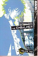 Mitsukazu Mihara: The Embalmer  Volume 2: v. 2