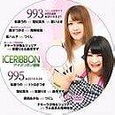 New Ice Ribbon #995