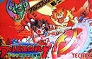 Argos no Senshi: Hachamecha Daishingeki (JP)