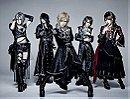 Jupiter (Japanese Band)
