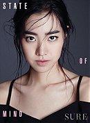 Jin Se-Yeon