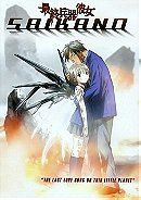 Saikano: The Last Love Song on This Little Planet