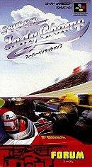 Super Indy Champ - SNES
